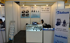 2013.05 Busan International Exhibition