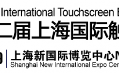 2014.05 C-TOUCH in China